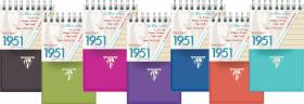 "195156 Clairefontaine Top Wirebound Notepads ""1951"" - Group"