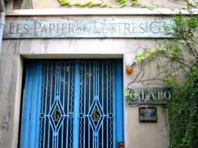 G. Lalo Entrance - Quai de Jemmapes